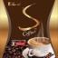Sye Coffee Plus by Chame' ชาเม่ ซาย คอฟฟี่ พลัส กาแฟลดน้ำหนัก thumbnail 2