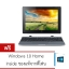 "Acer One 10 จอ 10.1"" RAM2GB HDD500GB 2in1 โน๊ตบุ๊คและแท็ปเลตในเครื่องเดียว (Black) thumbnail 1"