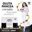 Gluta Pancea กลูต้า แพนเซีย อาหารเสริม เพื่อสุขภาพผิวที่ดี thumbnail 9