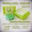 Shining Soap 60 g. ไชน์นิ่ง โซพ สบู่สเต็มเซลล์พืช เพื่อผิวขาว thumbnail 4
