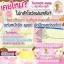 Tumeric Soap 70 g. สบู่ขมิ้น ผิวขาว ผิวขาว ปลอดภัย ด้วยสมุนไพรไทย 100% thumbnail 9