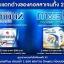 Matiz Plus Pure Collagen Peptides with Vitamin C เมทิซ พลัส คอลลาเจน thumbnail 15