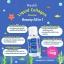 Moshii Liquid Collagen Essence Camu Camu 30 g. โมชิ คอลลาเจน เอสเซนส์ น้ำตบโมชิ thumbnail 13
