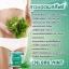 Chlorophyll 200 g. คลอโรฟิลล์ กลิ่นมิ้นต์ ขจัดสารพิษ ร่างกายสดชื่น ผิวพรรณสดใส thumbnail 9