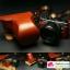 Case กล้อง TP Panasonic GX1