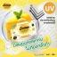 Lemon Collagen เลมอน คอลลาเจน ผิวกระจ่างใส เนียนนุ่ม ชุ่มชื้น thumbnail 8