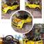รถแบตเตอรี่มินิคูเปอร์ 2 มอเตอร์ #มีไฟกระพริบที่กระโปรงรถ thumbnail 1