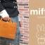 กระเป๋าหนังแท้ Miffy (เดินทางใบเล็ก) thumbnail 4