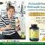 Auswelllife Royal Jelly 2,180 mg. ออสเวลไลฟ์ นมผึ้งเกรดพรีเมื่ยม thumbnail 5