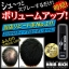 Hair Rich Volume Up Hair Spray by Moritomo 150 g. แฮร์ริช สเปรย์เพิ่มวอลุ่มเส้นผม สีดำ thumbnail 7