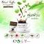 Black Coffee Plus L-carnitine 500 by Little Baby กาแฟลดน้ำหนัก จากหญ้าหวาน thumbnail 12