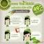 Green Tea Mask by BFC 7 g. กรีนที มาส์ค มาส์คฆ่าสิว thumbnail 11
