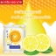 Vit C Soap by Three Brand 80 g. วิตซี โซพ สบู่ส้มสด ผิวเนียน มีออร่า thumbnail 8