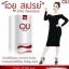 OU Spray 15 ml. โอยู สเปรย์ สเปรย์ลดน้ำหนัก แบบพ่นเข้าปาก thumbnail 8