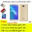 ASUS Zenfone3 Laser 5.5 รุ่น 2017 RAM 4GB แถม PowerBank+SdCards+ซิมเติมเงิน thumbnail 1