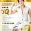Voodoo Premium Booster White SYN-AKE 30 g. วูดู พรีเมี่ยม บูสเตอร์ ไวท์ thumbnail 5