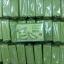 Super Wink Smoothing & Moisture Aloe Vera Soap 99% 80 g. สบู่ว่านหางจระเข้เข้มข้น thumbnail 5