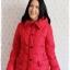 ((ขายแล้วครับ))((คุณSomitaจองครับ))ca-2688 เสื้อโค้ทกันหนาวผ้าร่มขนเป็ดสีแดง รอบอก38 thumbnail 1