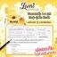 Lami Herbal Honey 85 g. สบู่ลามิ ขาวใส ตั้งแต่ครั้งแรกที่ใช้ thumbnail 14
