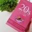 Beautina 20s Colly Plus Collagen Q10 บิวติน่า อาหารผิว สูตร Anti-aging thumbnail 3