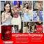 Minzol Meria มินโซว มีเรีย หุ่นสวย ฟืต & เฟิร์ม thumbnail 15
