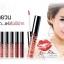 Cho Silky Matte Liquid Lipstick ลิปแมทโช แบรนด์ของเนย โชติกา thumbnail 9