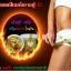 Lovexury Slimming Mask Cream 200 g. เลิฟซูรี่ ครีมมาส์คผิว สลายไขมัน thumbnail 4