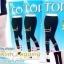 Top Slim Leggings ท๊อป สลิม เลกกิ้ง - กล่องฟ้า thumbnail 5