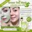 Green Tea Mask by BFC 7 g. กรีนที มาส์ค มาส์คฆ่าสิว thumbnail 14
