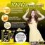Honey Foundation by B'secret 20 g. W2M กันแดดน้ำผึ้งป่า กันแดดละลายได้ thumbnail 16