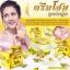 ครีมโสมคุณหญิง 30 g. Ginseng Herbal Cream ครีมโสมปรับสภาพผิวเข้มข้น thumbnail 7