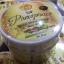 Prewpraw Body White Cream 50 g. พริ้วพราว บอดี้ไวท์ครีม ผิวนุ่มเด้ง สุขภาพดี thumbnail 2