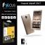 Focus ฟิล์มกระจกนิรภัย Huawei Mate9 กันรอยนิ้วมือติดเองได้ง่ายๆ thumbnail 1