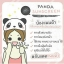 Panda Sunscreen by Three Brand 8 ml. กันแดดแพนด้า กันแดดเนื้อบางเบา ดุจใยไหม thumbnail 15