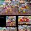 Mini Fast Food Car มินิชุดครัวรถเข็น thumbnail 1