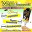 Honey Foundation by B'secret 20 g. W2M กันแดดน้ำผึ้งป่า กันแดดละลายได้ thumbnail 12
