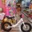 K-POP mini balance bike จักรยานทรงตัว thumbnail 4