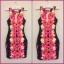 Lipsy floral dress size uk10 thumbnail 2