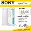 Sony Xperia™ XA (RAM2GB+ROM16GB) กล้องหลัง13MP แถมPowerBank+ไม้เซลฟี่+หูฟัง thumbnail 4