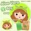 Aloe Vera 80% Soap by Sabu 100 g. สบู่อโลเวร่า ผดผื่นหาย สิวหาย ผิวแพ้ง่ายใช้ได้ thumbnail 14