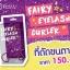Fairy Eyelash Curler by Fairy Fanatic ที่ดัดขนตาแฟรี่ thumbnail 2