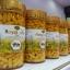Nature's King Royal Jelly เนเจอร์ คิง รอยัล เจลลี่ นมผึ้ง นำเข้าจากออสเตรเลีย thumbnail 6