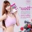 Amado Fiber Strawberry Flavor อมาโด้ ไฟเบอร์ ดีท็อกซ์ พุงยุบ ลดน้ำหนัก กลิ่นสตรอเบอร์รี่ กล่องม่วง thumbnail 4