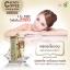 Creamy Coffee Scrub & Mask by Little Baby 100 g. ครีมมี่ คอฟฟี่ สรับ แอนด์ มาส์ค พอกกาแฟ หน้าขาวใส ไร้สิว เนียนกริบ thumbnail 9