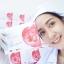 Neramit Gluta Lycopene by Ami Skincare เนรมิต กลูต้า ไลโคปีน กลูต้ามะเชือเทศ thumbnail 22