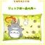 หมอนใบเล็ก My Neighbor Totoro thumbnail 1