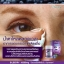 Ausway Bilberry 10,000 mg. ออสเวย์ บิลเบอร์รี่ ช่วยบำรุงสายตา thumbnail 5