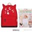 กระเป๋าเป้ยี่ห้อ Super Lover สาวญี่ปุ่นฮัน Xiaoqing ผ้าใบสีแดงน้องแมว (Preorder) thumbnail 13