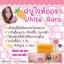 White Aura Miracle Carrot Soap 160 g. สบู่ไวท์ออร่า สารสกัดจากแครอทแท้ thumbnail 6