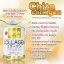 Chita Collagen 120 g. ชิตะ คอลลาเจน 18,000 mg. thumbnail 11